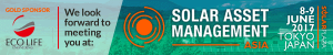 Solar Asset Baner
